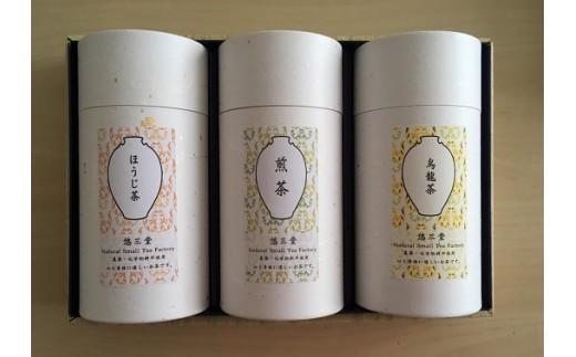 I-117 自然栽培 大和茶 ギフトセット