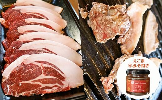 721 はくつる焼肉用猪肉スライスW