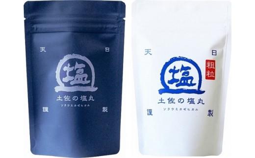 ◆やや細かめの粒度で万能タイプの青丸と粗めの粒度の白丸。いろいろな食材でそれぞれの味の違いをお楽しみください。