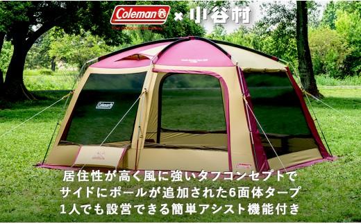 コールマン|タフスクリーンタープ/400(バーガンディ)
