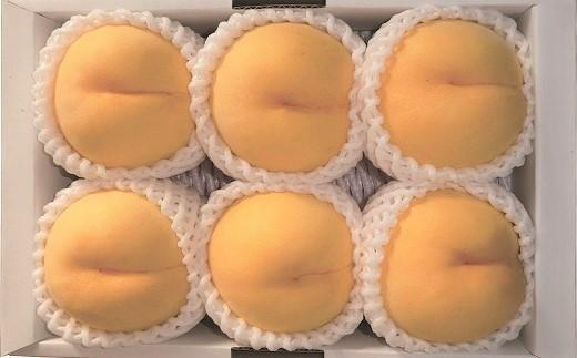 0106-104 桃(黄貴妃)2kg 特秀品