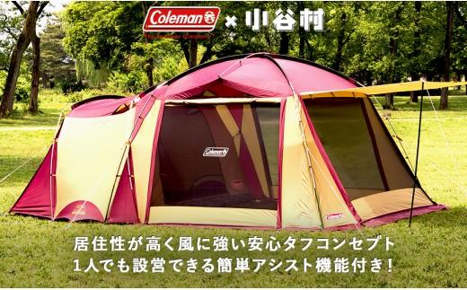 コールマン タフスクリーン2ルームハウス(バーガンディ)でキャンプデビュー