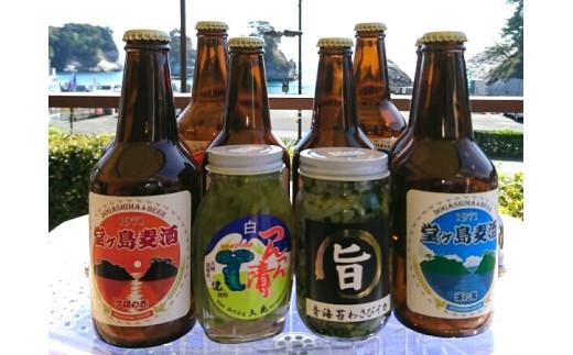 [3028602]地ビール「堂ヶ島麦酒」2種飲み比べ・西伊豆わさびつまみセット