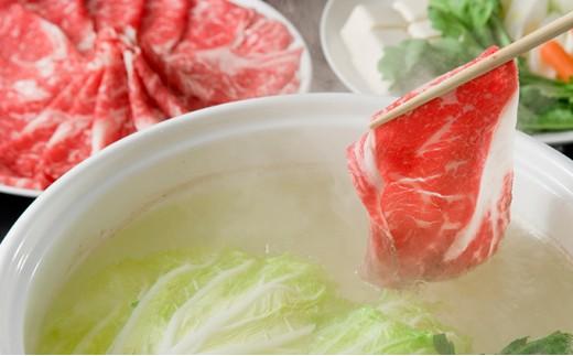 [№5545-0080]【奈良県産】大和牛バラ肉750g ◆しゃぶしゃぶ