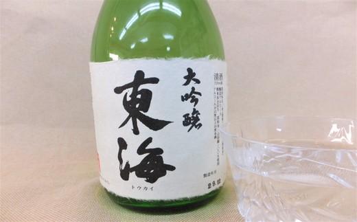 AN-1 大吟醸 東海