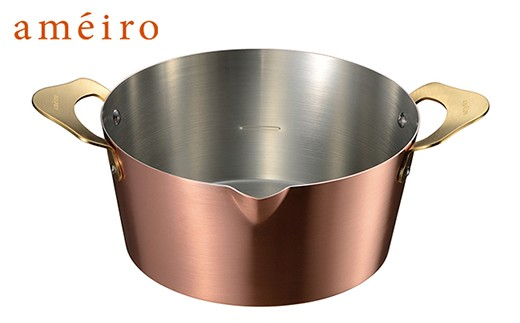 【03-055】ameiro 揚げ物鍋