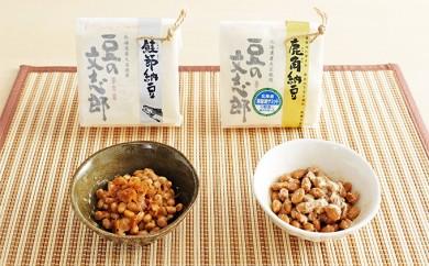 [№5793-0227]サミット納豆セット