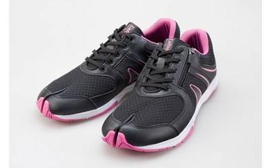 BS07~BS12 足に優しい足袋型シューズ「Lafeet」ブラック/ピンク