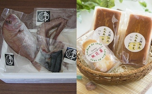 【A-42】北木島の天然灰干し・魚々干し&笠岡産焼菓子セット