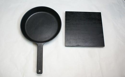 0016-101 鉄鋳物フライパン・敷台付