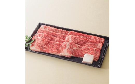 (10)常陸牛焼肉・すき焼用[髙島屋選定品]