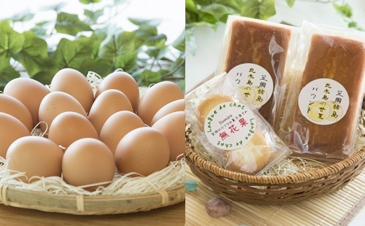 【A-46】うねめもみじたまご&笠岡産焼菓子セット
