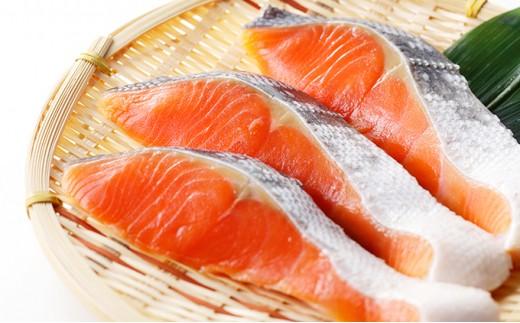 [№4630-0593]北海道日高産銀聖鮭の定塩熟成フィレ約1.5kg