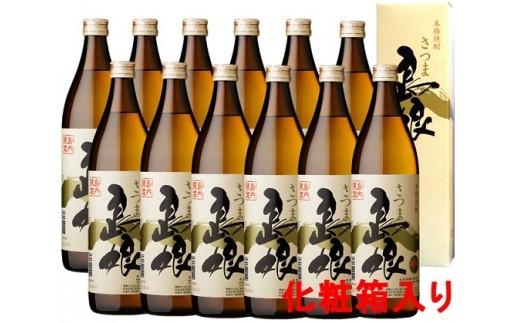 本格焼酎さつま島娘900ml×12本(化粧箱入)
