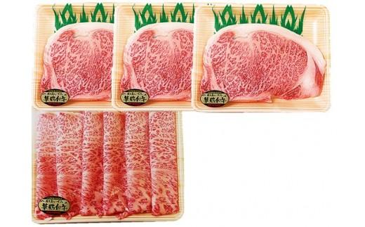 希少!『華鶴和牛』ステーキ・スライスセット