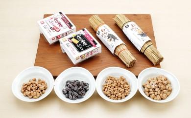 [№5793-0229]受賞納豆4種セット
