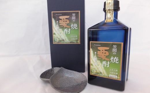 AB-3 笠間の栗焼酎 十三天狗の伝説 プレミアム古酒 3本