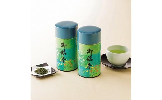 (21)さしま茶2缶セット[髙島屋選定品]