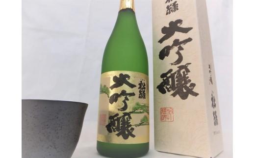 AA-1 二波山松緑 大吟醸