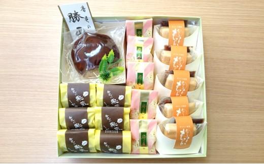 [№5545-0039]香芝の勝栗&和菓子の詰め合わせ
