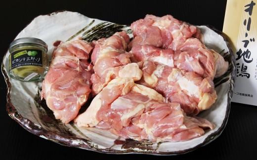 589 オリーブ地鶏モモ&ピカンテ三郎ッソ 2.0kg