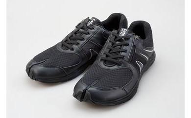 BS13~BS23  足に優しい足袋型シューズ「Lafeet」ブラック