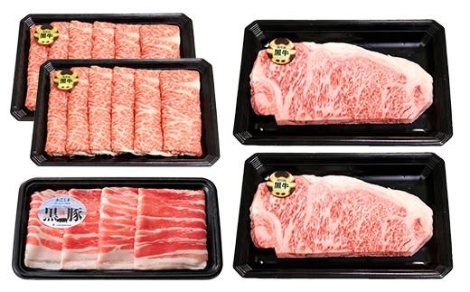 365 鹿児島黒牛サーロインステーキ&黒牛黒豚しゃぶしゃぶセット計1.3kg