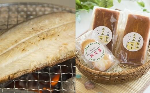 熟成干物セット&笠岡産焼菓子セット