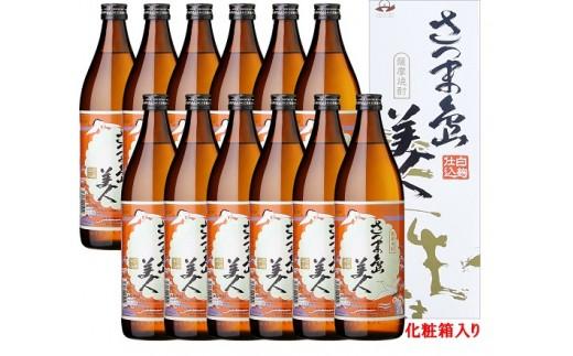 島内の蔵元は、全部で五つ。それぞれで作られた原酒をブレンドする、芋焼酎では唯一の手法がとられています。