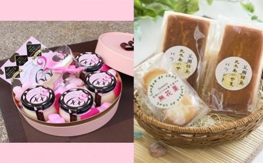コロラムプリン2/600ふるさとパッケージ&笠岡産焼菓子セット