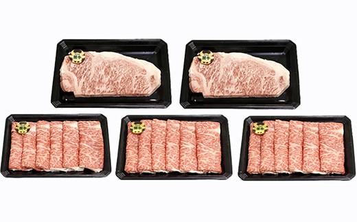 266 鹿児島黒牛サーロインステーキ&すきやき用セット1.3kg