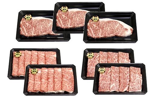 745 【5等級】鹿児島黒牛サーロインステーキ・すきやき・焼肉特盛セット