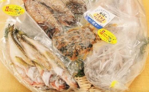 【E-1】おまかせ海産物干物セット