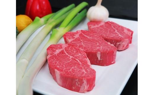 D-016 佐賀県産和牛使用 ヒレステーキ