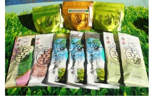B-017 癒しのきりしま煎茶5種セット