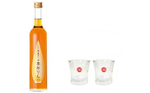 【A3208】田中酒造 魔法の一滴 本みりん