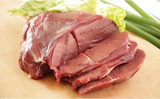 NA-1 阿波ジビエ那賀町産シカ肉モモ1000gブロック【中川食品】