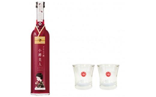 【A3205】田中酒造 小樽美人 B