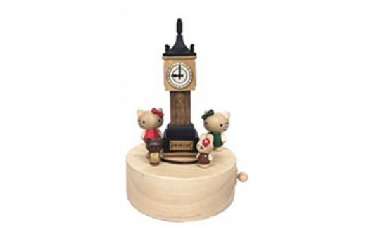 【B3602】木製オルゴール【キティと蒸気時計】