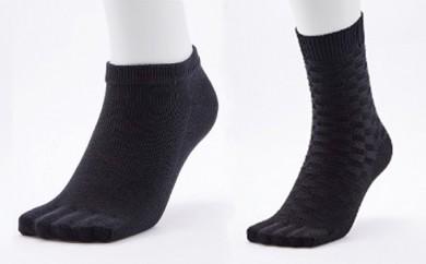 [№5544-0052]男性用シークレット5本指靴下 2足