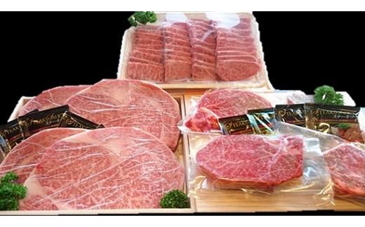 豪華鹿児島黒牛ステーキセット