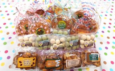[№5544-0077]人気の焼き菓子セット(C-20袋)