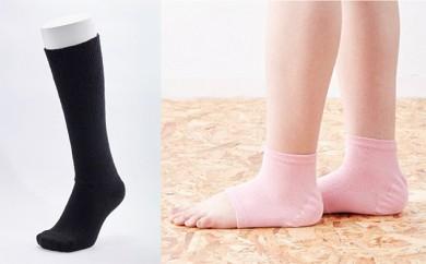 [№5544-0055]女性用あったか靴下とかかと保温カバー