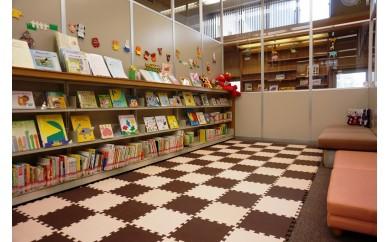 BD02 山形県立図書館サービス向上事業(「本の森通信」へのご芳名記載)