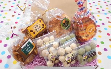 [№5544-0079]3ヵ月毎に4回届け人気の焼き菓子セット(9袋×4回頒布)