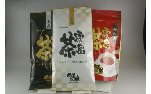A-020 霧島茶 プラチナセット