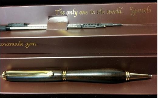 黒檀(こくたん)で作った「創作ボールペン」1本と替え芯2本セット 10本限定