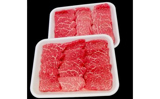 土佐黒毛和牛A5~A4等級(特撰バラ肉)カルビ焼肉用1200g