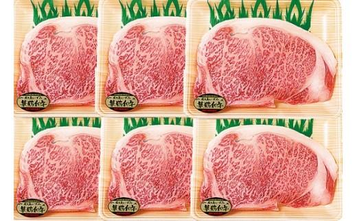 希少!『華鶴和牛』ステーキ食べ尽くしセット