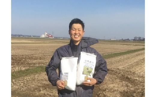 023 十代目又七22歳の【玄米】無農薬・無化学肥料栽培 ひとめぼれ10kg